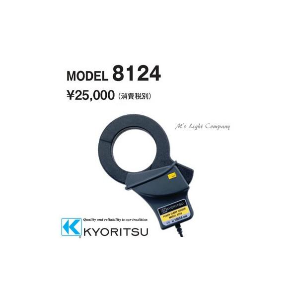 共立電気計器 MODEL8124 負荷電流検出型 1000A φ68