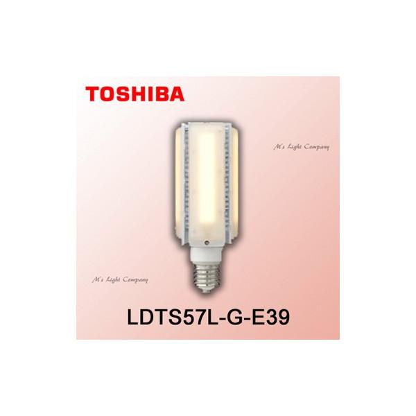 東芝 LDTS57L-G-E39 LEDランプ 57W E39口金 電球色 『LDTS57LGE39』
