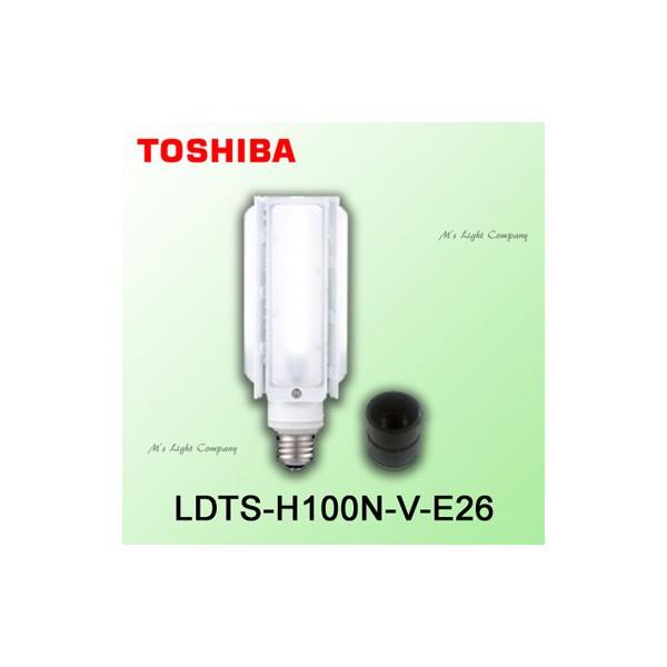 東芝 LDTS-H100N-V-E26 LEDランプ 28W E26口金 水平点灯 防振パッキン付 昼白色 『LDTSH100NVE26』