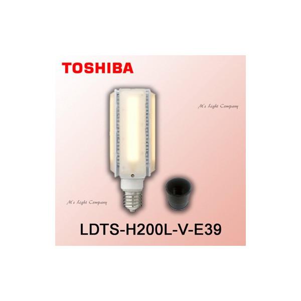 東芝 LDTS-H200L-V-E39 LEDランプ 57W E39口金 水平点灯 防振パッキン付 電球色 『LDTSH200LVE39』