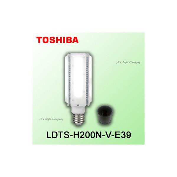 東芝 LDTS-H200N-V-E39 LEDランプ 57W E39口金 水平点灯 防振パッキン付 昼白色 『LDTSH200NVE39』
