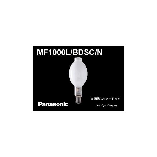パナソニック MF1000L/BDSC/N マルチハロゲン灯 上向点灯形 蛍光形 1000形 Lタイプ・水銀灯安定器点灯形 『MF1000LBDSCN』