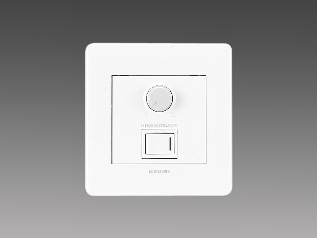 三菱 DEP2015A 信号制御調光器 15A用 壁埋込タイプ