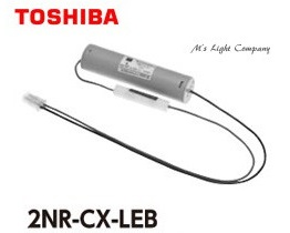 東芝 2NR-CX-LEB 誘導灯用 非常用照明器具用 交換電池 『2NRCXLEB』