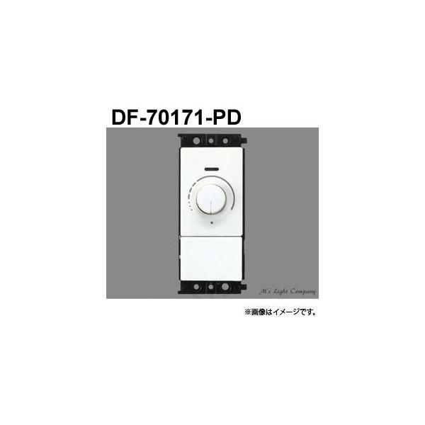東芝 DF-70171-PD LED高天井器具 適合調光器 ON/OFFスイッチなしタイプ 『DF70171PD』