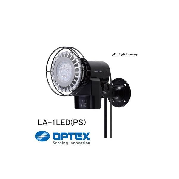 オプテックス LA-1LED(PS) LEDセンサライトON/OFFタイプ 天井・壁面取付 リレー出力付 『LA1LEDPS』