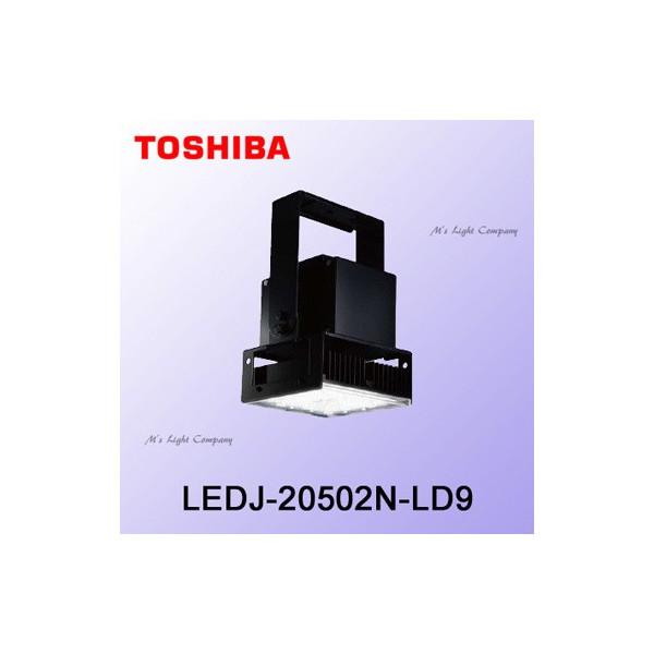 東芝 LEDJ-20502N-LD9 LED高天井器具 400Wメタルハライドランプ器具相当 落下防止ワイヤー付 昼白色 『LEDJ20502NLD9』
