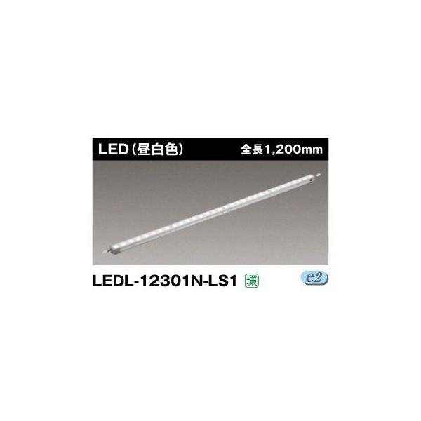 東芝 LEDL-12301N-LS1 LED 屋内用器具ライン器具 昼白色 1200mm 『LEDL12301NLS1』