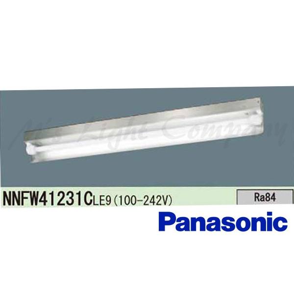 パナソニック NNFW41231C LE9 直管LEDランプベースライト ランプ別売 直付型 LDL40 1灯用 ステンレス 片反射笠付型 防湿・防雨型 『NNFW41231CLE9』