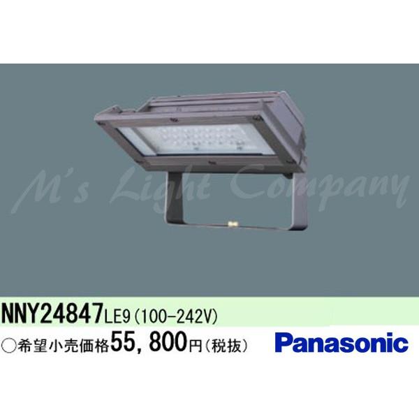 パナソニック NNY24847 LE9 駐車場用 LED投光器 フロント&ワイド配光 防雨型 強化ガラスパネル 電球色 3200lm 耐風仕様 ミディアムグレー 『NNY24847LE9』