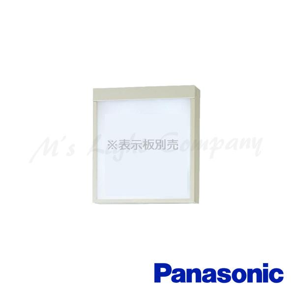パナソニック FA10326 LE1 誘導灯 LED 両面灯 長時間型 天井直付・吊下型 C級 (10形) 60分間点灯 リモコン自己点検機能付 表示板別売 『FA10326LE1』