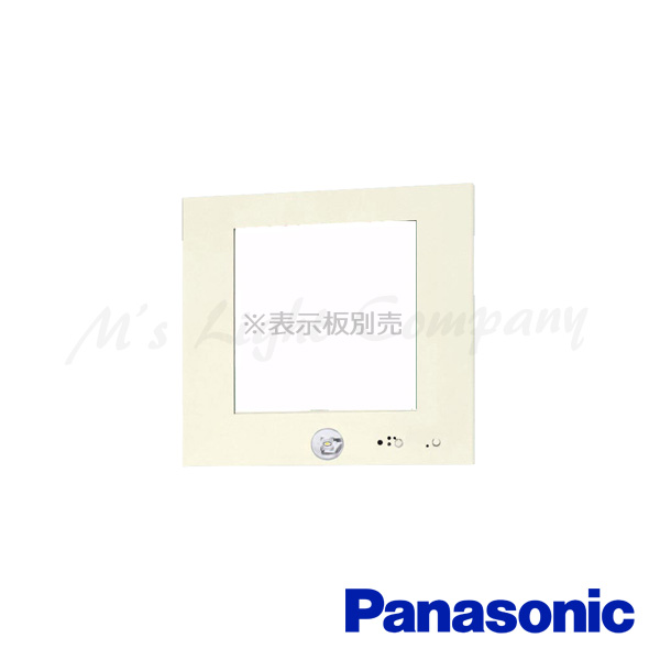 パナソニック FA20311 LE1 誘導灯 LED 片面灯 点滅形 壁埋込型 B級・BL形(20B形) 60分間 リモコン自己点検機能付 表示板別売 受注生産品 『FA20311LE1』