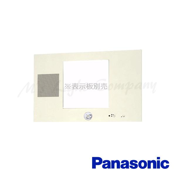 パナソニック FA20315 LE1 誘導灯 LED 片面灯 誘導音付点滅形 壁埋込型 B級・BL形(20B形) 60分間 リモコン自己点検機能 表示板別売 受注生産品 『FA20315LE1』
