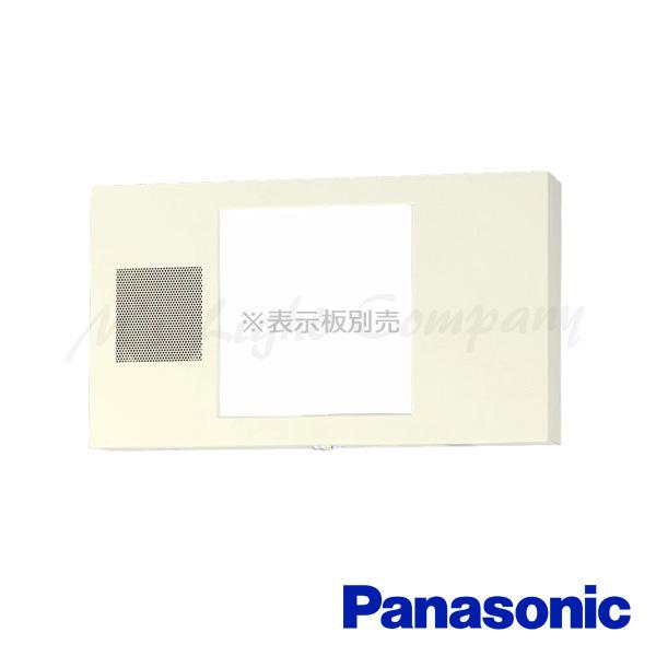 パナソニック FA20337 LE1 誘導灯 LED 片面灯 誘導音付点滅形 天井・壁直付・吊下型 B級・BL形(20B形) 20分間 リモコン自己点検機能 表示板別売 『FA20337LE1』