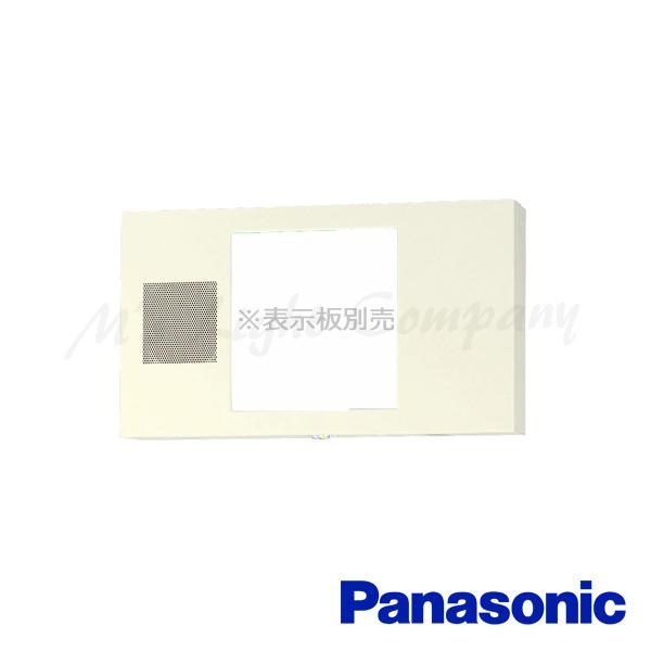 パナソニック FA20347 LE1 誘導灯 LED 両面灯 誘導音付点滅形 天井直付・吊下型 B級・BL形(20B形) 20分間 リモコン自己点検機能 表示板別売 『FA20347LE1』