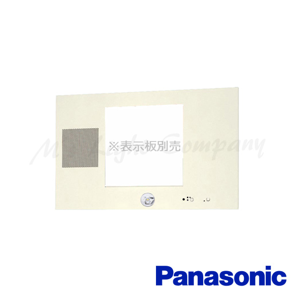 パナソニック FA40305 LE1 誘導灯 LED 片面灯 誘導音付点滅形 壁埋込型 B級・BH形(20A形) 20分間 リモコン自己点検機能 表示板別売 受注生産品 『FA40305LE1』