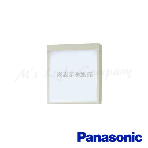 パナソニック FA40326 LE1 誘導灯 LED 両面灯 長時間型 天井直付・吊下型 B級・BH形 (20A形) 60分間点灯 リモコン自己点検機能付 表示板別売 『FA40326LE1』