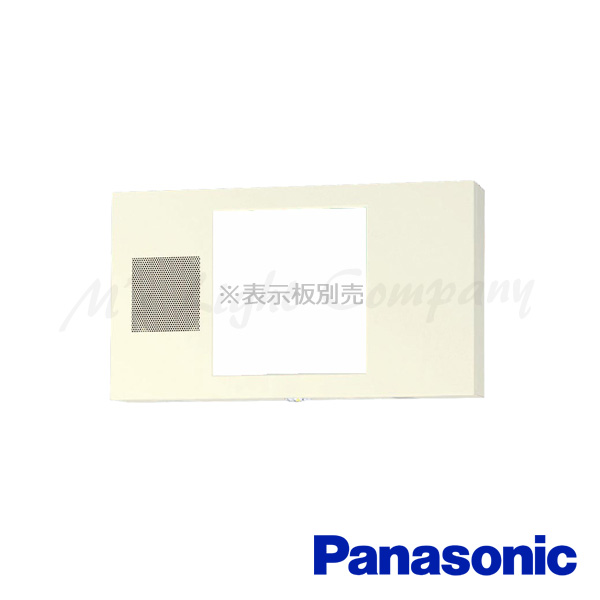 パナソニック FA40339 LE1 誘導灯 LED 片面灯 誘導音付点滅形 天井・壁直付型・吊下 B級・BH形(20A形) 60分間 リモコン自己点検機能 表示板別売 『FA40339LE1』