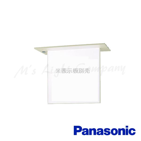 パナソニック FA40366 LE1 誘導灯 LED 両面灯 長時間定格型 天井埋込型 B級・BH形 (20A形) 60分間点灯 リモコン自己点検機能付 表示板別売 『FA40366LE1』