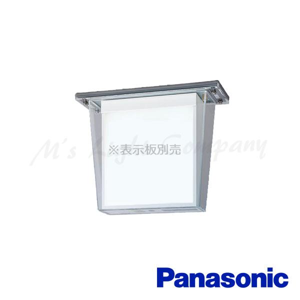 パナソニック FW42317 LE1 誘導灯 本体 片面型 防湿・防雨型 一般型 天井直付型 B級・BH形(20A形) HACCP兼用 点灯20分間 表示板別売 『FW42317LE1』