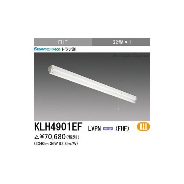 三菱 KLH4901EF LVPN 非常用照明器具 トラフ型器具 蓄電池内蔵形 FHF32形×1 定格出力32W形 非常時点灯32W 60% FHF32ランプ付