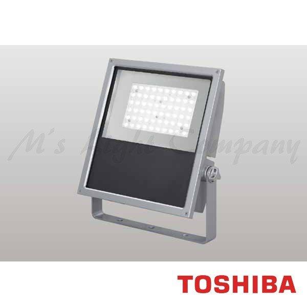 東芝 LEDS-13902LM-LJ9 LED投光器 中角タイプ 電球色 10700lm 防雨形 IP55 耐塩形 ビームの開き53° メタリックシルバー 受注生産品 『LEDS13902LMLJ9』