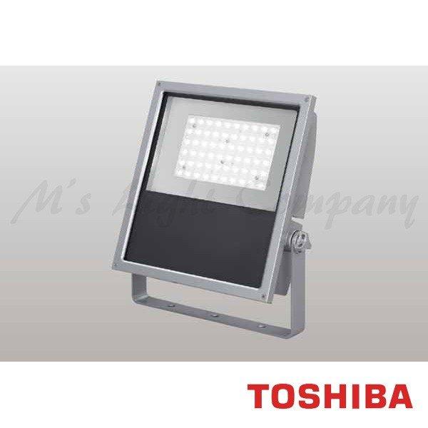 東芝 LEDS-13902LW-LJ9 LED投光器 広角タイプ 電球色 10800lm 防雨形 IP55 耐塩形 ビームの開き76° メタリックシルバー 受注生産品 『LEDS13902LWLJ9』