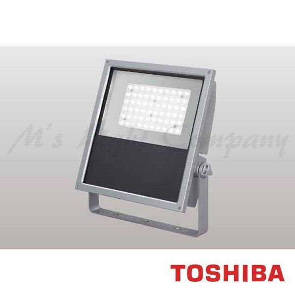 東芝 LEDS-13905LN-LJ9 LED投光器 狭角タイプ 電球色 10100lm 防雨形 IP55 耐塩形 ビームの開き29° メタリックシルバー 受注生産品 『LEDS13905LNLJ9』