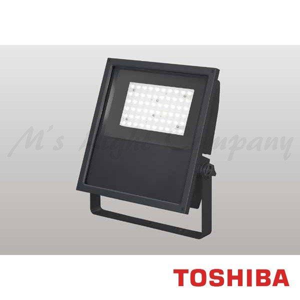 東芝 LEDS-13906LF-LJ9 LED投光器 前方タイプ 電球色 11000lm 防雨形 IP55 重耐塩形 グレーイッシュブラック 受注生産品 『LEDS13906LFLJ9』