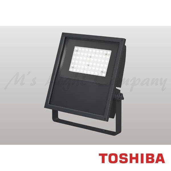 東芝 LEDS-13906LX-LJ9 LED投光器 横長タイプ 電球色 10200lm 防雨形 IP55 重耐塩形 グレーイッシュブラック 受注生産品 『LEDS13906LXLJ9』
