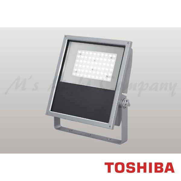 東芝 LEDS-13907NF-LJ9 LED投光器 前方タイプ 昼白色 13300lm 防雨形 IP55 重耐塩形 メタリックシルバー 受注生産品 『LEDS13907NFLJ9』
