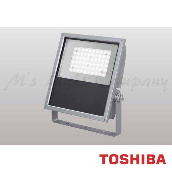 東芝 LEDS-13907NN-LJ9 LED投光器 狭角タイプ 昼白色 12100lm 防雨形 IP55 重耐塩形 ビームの開き29° メタリックシルバー 受注生産品 『LEDS13907NNLJ9』