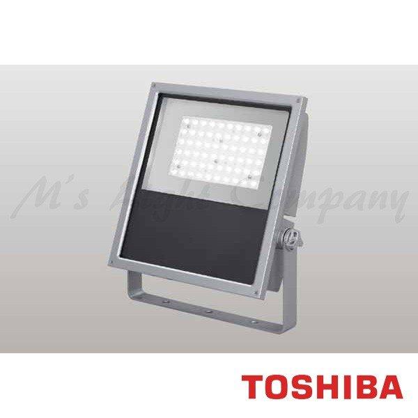 東芝 LEDS-13907NX-LJ9 LED投光器 横長タイプ 昼白色 12500lm 防雨形 IP55 重耐塩形 メタリックシルバー 受注生産品 『LEDS13907NXLJ9』