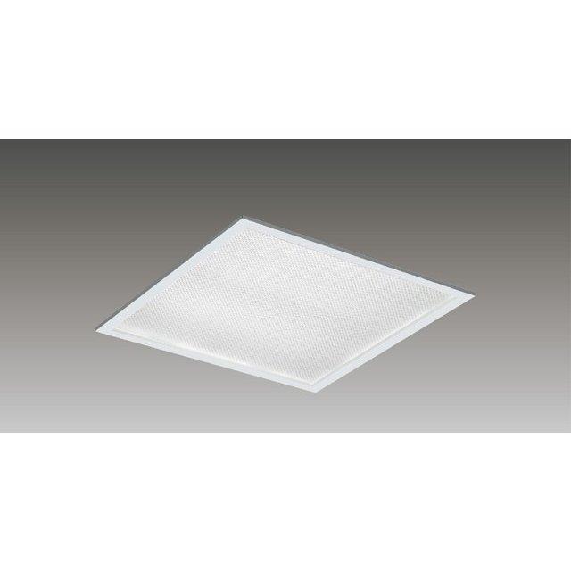 東芝 LEKR745851ZN-LD9 LEDベースライト スクエア形 埋込 □450角 プリズムパネル 6100lm 昼白色 調光型 器具+LEDパネル 『LEKR745851ZNLD9』