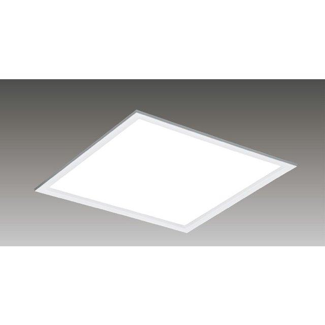 東芝 LEKR760101FN-LD9 LEDベースライト スクエア形 埋込 □600角 乳白パネルタイプ 8500lm 昼白色 調光型 器具+LEDパネル 『LEKR760101FNLD9』
