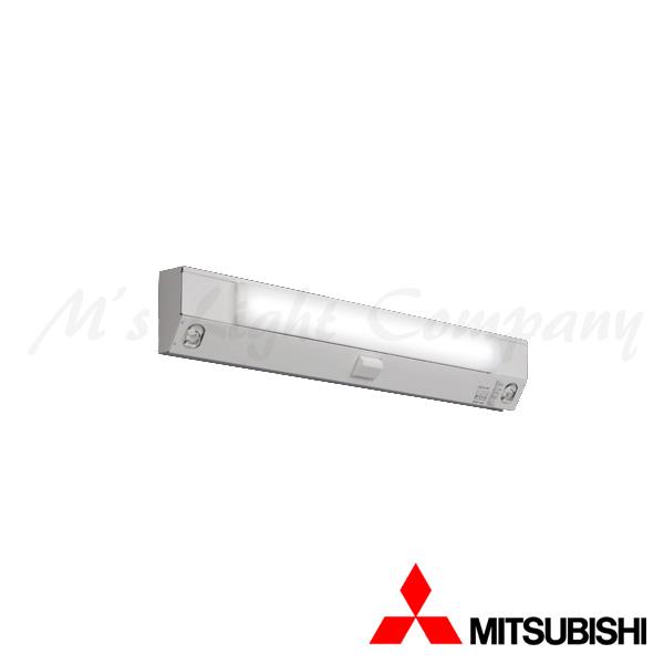 三菱 MY-FHS215232/N AHTN 非常用照明器具 階段灯 天井・壁直付 20形 昼白色 1600lm 人感センサON/OFF型 30分点灯 器具+ライトユニット 『MYFHS215232NAHTN』