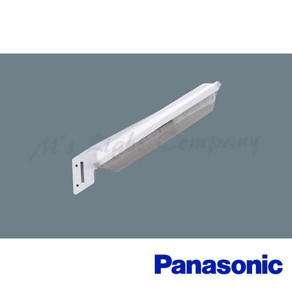 パナソニック NNY20366 LE1 LED防犯灯 昼白色 蛍光灯FHP32形相当 防雨型 明るさセンサ内蔵 『NNY20366LE1』