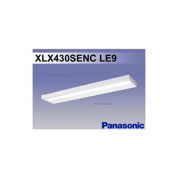パナソニック XLX430SENC LE9 中止品の為、後継 XLX430SENZ LE9 にてご発送です 直付型 40形 スリムベース Hf32形 高出力型器具相当 3200lm (1灯相当) 非調光