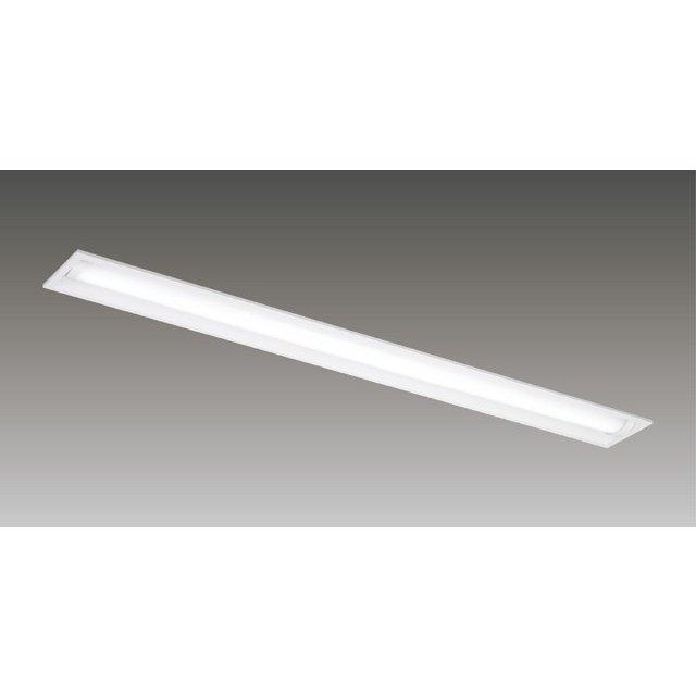 東芝 LEKRW413693SN-LS9 埋込形 40形 下面開放W130 防湿防雨形 6900lmタイプ 昼白色 非調光 ステンレス 白色型 器具+ライトバー 『LEKRW413693SNLS9』