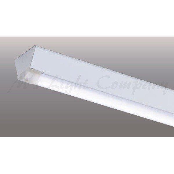 東芝 LEKTW412254L2N-LS9 直付形 W120 冷凍倉庫用 C級低温度 -25℃対応 2500lmタイプ 昼白色 非調光 器具+ライトバー 『LEKTW412254L2NLS9』