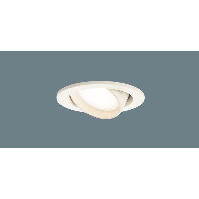 パナソニック LGB71006K LU1 LED シンクロ調色 ユニバーサルダウンライト 浅型10H 高気密SB形 拡散タイプ 調光タイプ 埋込穴φ100 白熱電球60形相当 LED一体形