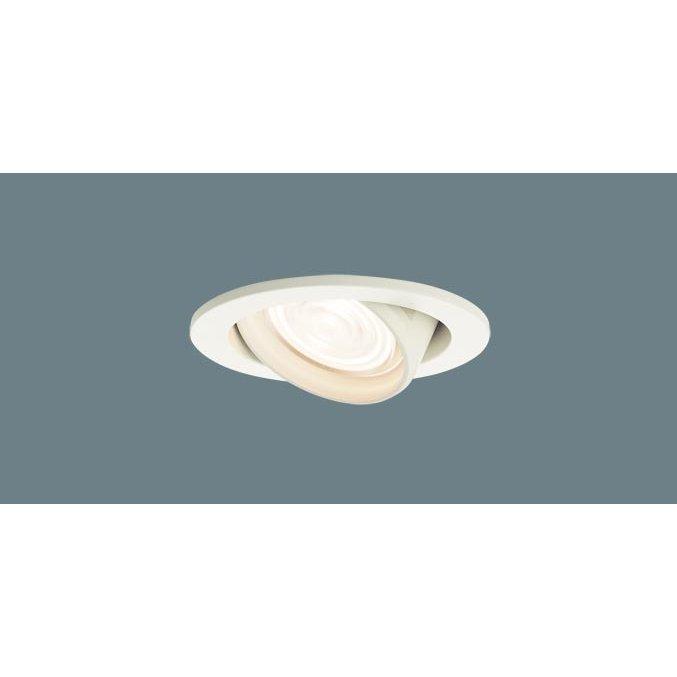 パナソニック LGB71023K LU1 LED シンクロ調色 ユニバーサルダウンライト 浅型10H 高気密SB形 集光型 調光型 埋込穴φ100 110Vダイクール電球60形相当 LED一体形