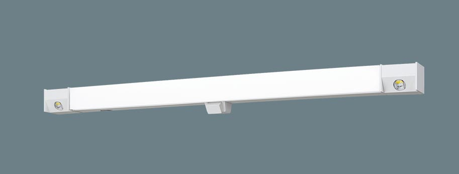 パナソニック XLF433HTNJ LE9 シンプルセルコン階段通路誘導灯 壁直付 40形 ひとセンサ段調光 NTタイプ 昼白色 2500lm 自己点検機能付 器具+ライトバー