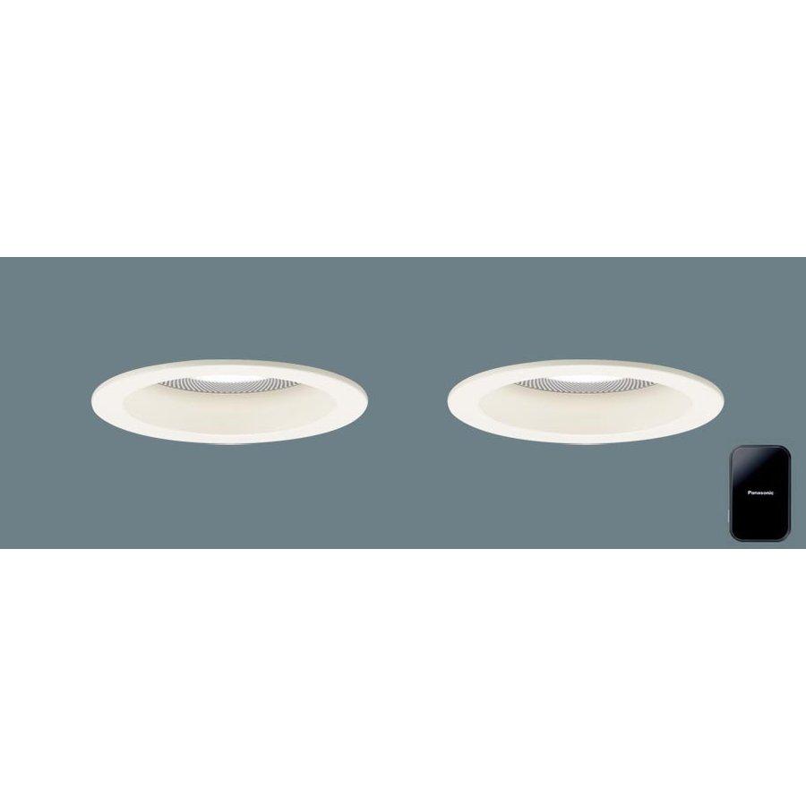 【限定製作】 パナソニック XLGB79012 LB1 LED 電球色 ベースダウンライト 美ルック 浅型10H 高気密SB形 ビーム角24度 調光タイプ スピーカー付 埋込穴φ100 LED一体形, Tokyoキッチンウェア 20e90ac7