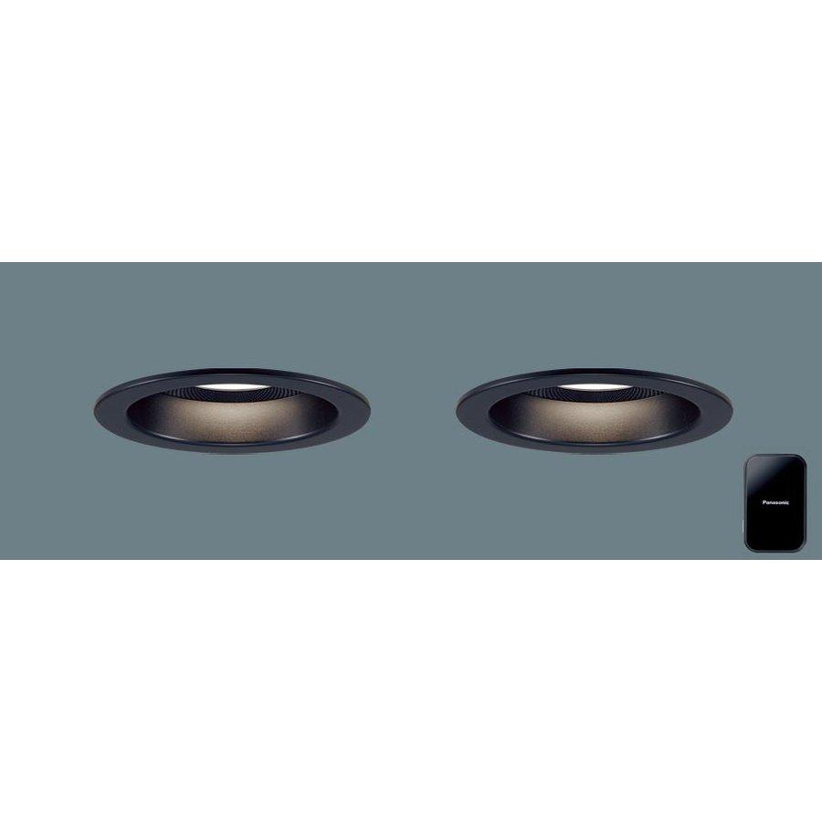 パナソニック XAD1150L LB1 LED 電球色 ダウンライト 美ルック 浅型10H 高気密SB形 拡散型 調光型 スピーカー付 埋込穴φ100 親器+子器+送信機