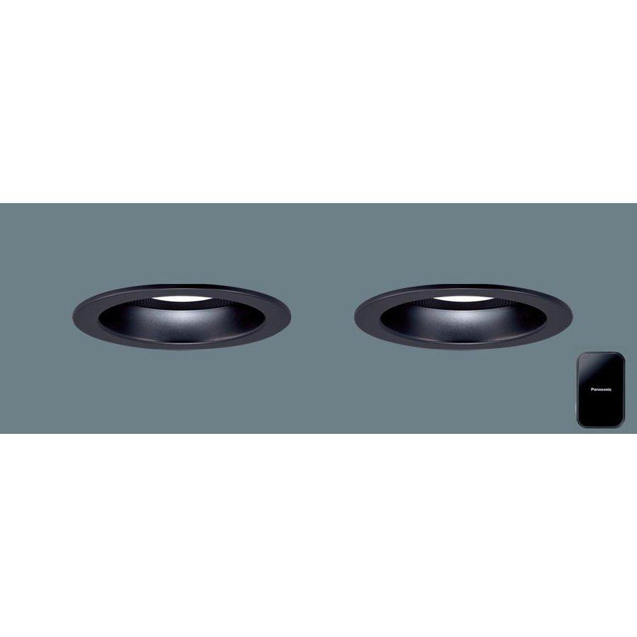 パナソニック XAD3170N LB1 LED 昼白色 ダウンライト 美ルック 浅型10H 高気密SB形 集光型 調光型 スピーカー付 埋込穴φ100 親器+子器+送信機