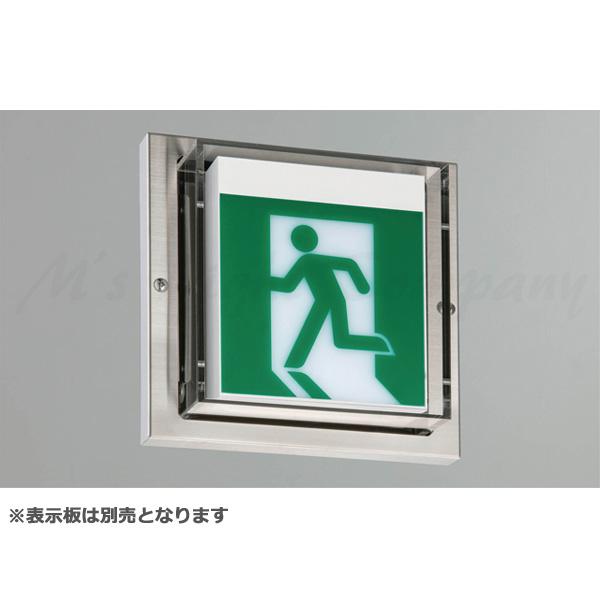 TOSHIBA 東芝 FBK-20753L-LS17 LED誘導灯 B級 公式ストア BL形 壁直付形 防湿 受注品 HACCP兼用形 長時間形 テレビで話題 表示板別売 60分間形 片面灯 防雨形 自己点検機能付