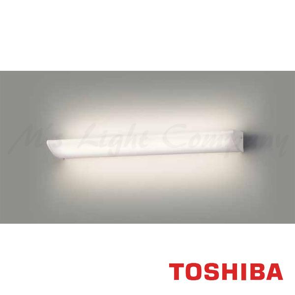東芝 LEDB83000N LED屋内ブラケット 直管形LEDタイプ 吹き抜け・高天井ブラケット ランプ別売