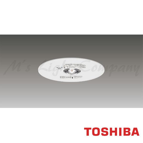 東芝 LEDEM30224N LED非常用照明器具 埋込型 一般形 φ100 30形 高天井用(~10m) リモコン別売