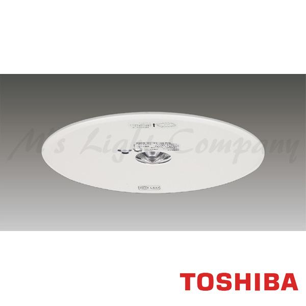 東芝 LEDEM30625N LED非常用照明器具 埋込型 一般形 φ200 30形 高天井用(~10m) リモコン別売